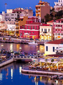 Agios Nikolaos, Crète. Centre-ville animé