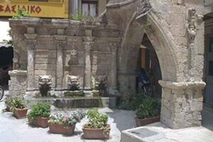 Rethymnon, Crète. Fontaine Rimondi